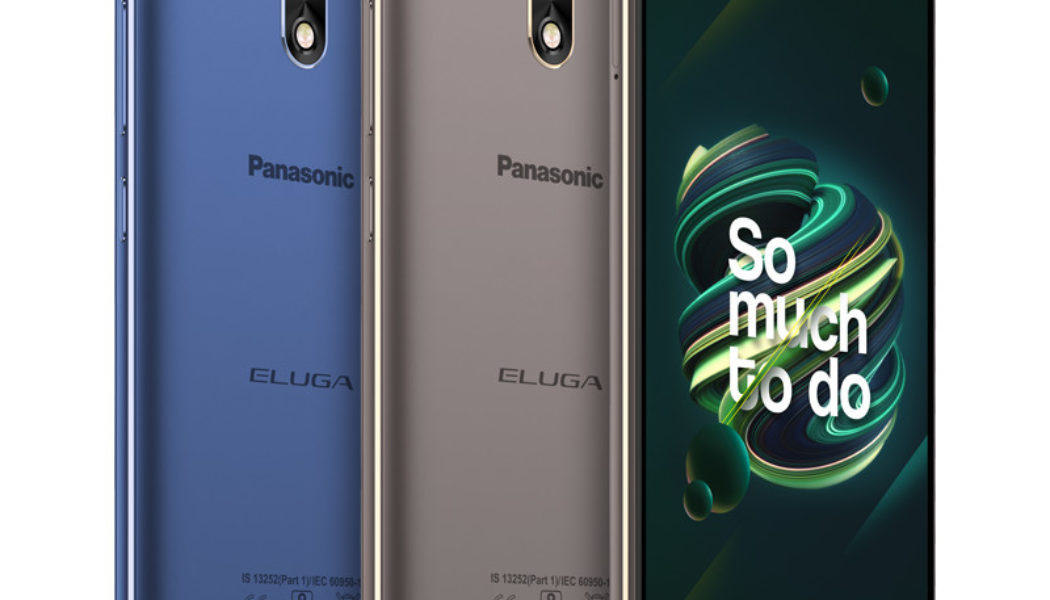 panasonic eluga ray 700 phone