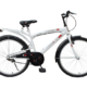 Why You Should Try To Buy A Bicycle Online: For Your Health