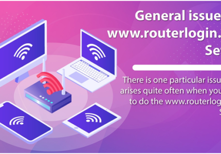 How to Add a Netgear Wireless Router to the Home Network